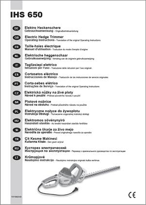 IKRA Manual